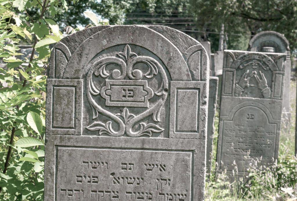 jüdischer-Grabstein-Inschrift