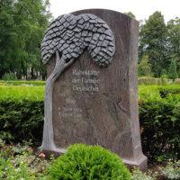Doppelgrabstein Familiengrabstein Grabsteine Grabmale Lebensbaum Doppelgrab Familiengrab Modern