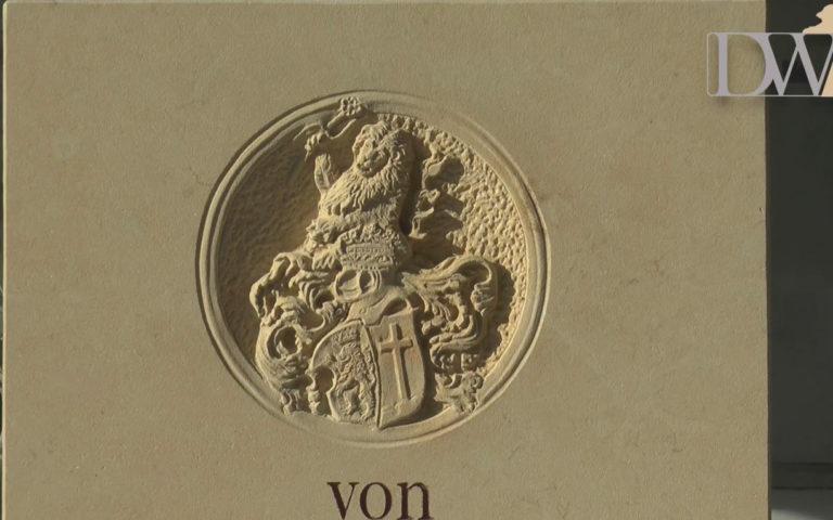 Video zu Grabstein & individuelles Wappen – Exklusiv als Sonderanfertigung