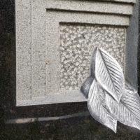 Grabstein Symbol Tor Tür Granit schwarz für Grabstein